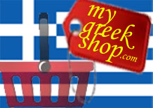 mygreekshop